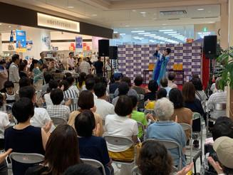 徳島 商業施設 ものまねライブ