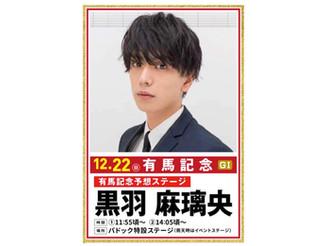 福岡 俳優 トークショー