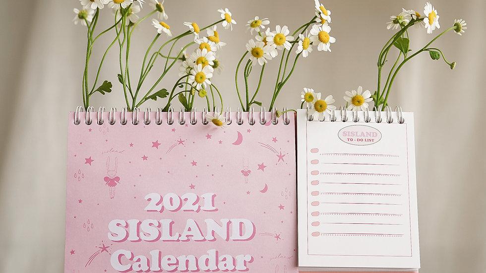 #少女心滿滿的 2021 Calendar