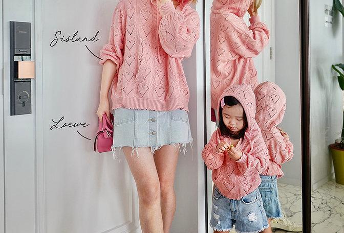 🍓 Strawberry Knit Hoodie