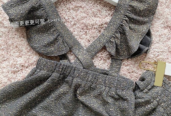 🔺Kids SALE🔻 Dazzle Stone Mini Skirt