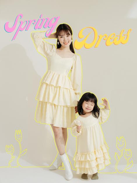 奶油色蛋糕裙 Breezy Ruffle Dress