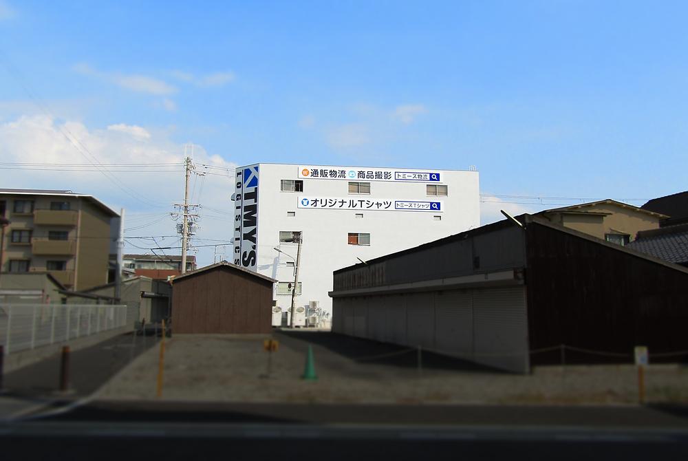 トミーズコーポレーション 壁面 大型 10メートル 巨大 看板 大阪の看板