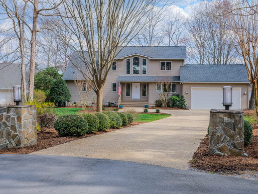 Zillow Certified Photographer for Lake Gaston | Roanoke Rapids