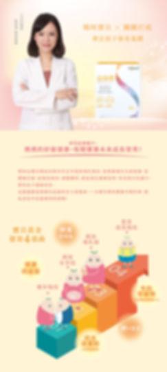 【商品頁-KSK】INSEED益菌優_01.jpg