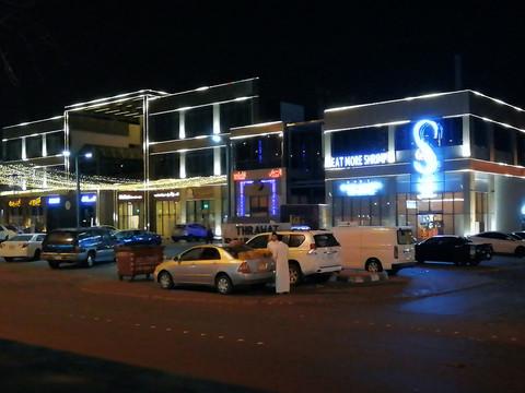 Makkah Mall - Mekke