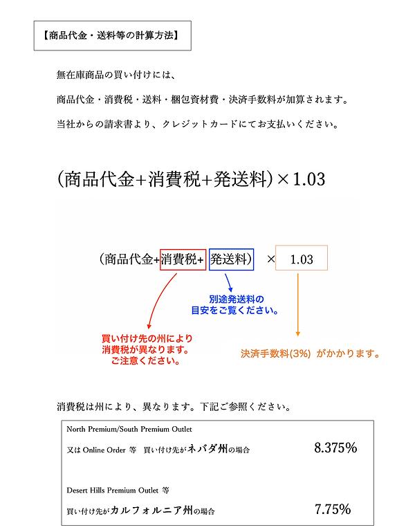 スクリーンショット 2021-08-13 午後6.29.01.png