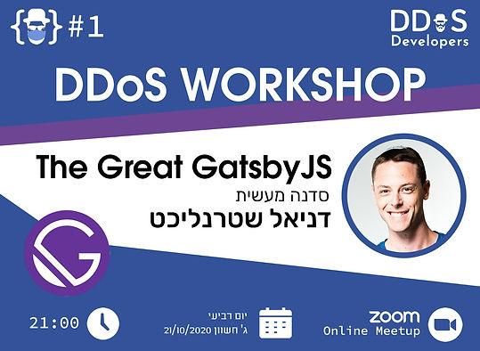 DDoS workshop.jpeg