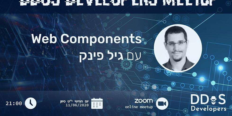 DDoS Developers Meetup #6