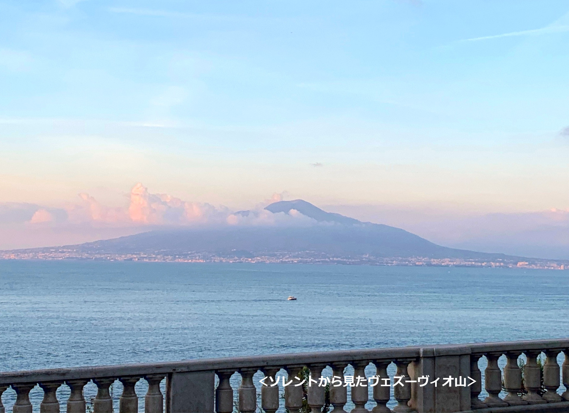Vesuvio_edited.jpg