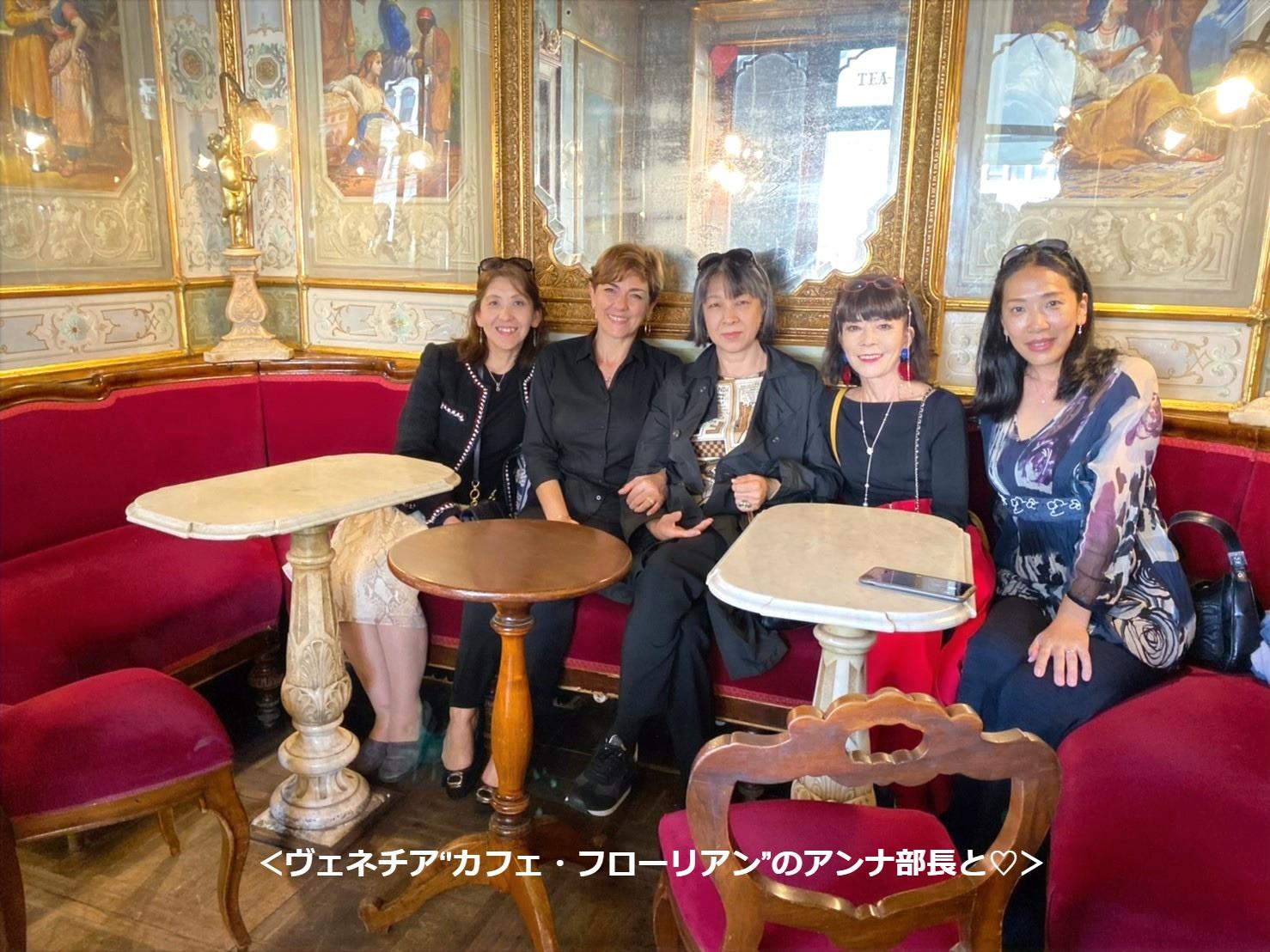 cafe florian_edited.jpg