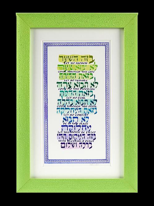 Home Blessing – Green Frame