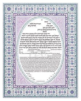 ketubah, Hebrew calligraphy