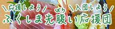 banner-sakibarai-07.png