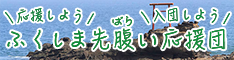 banner-sakibarai-06.png