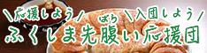 banner-sakibarai-05.png