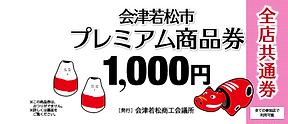 shouhinkenkyoutsu_outCS6.png