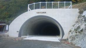 国道第1種改良工事(早戸トンネル)