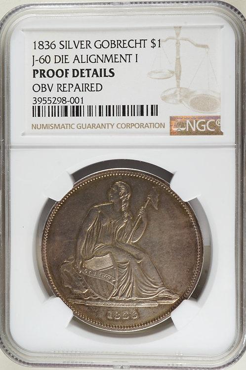 アメリカ 1ドル銀貨