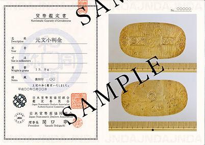kantei-sample.jpg