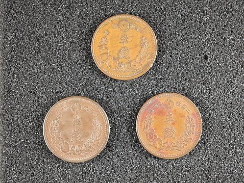 半銭銅貨 3枚組