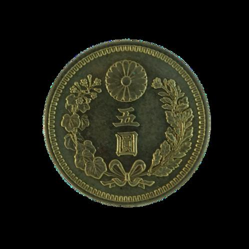 新5円金貨 明治44年