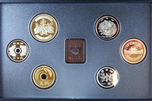 令和2年銘通常プルーフ貨幣セット〔年銘板(有)〕