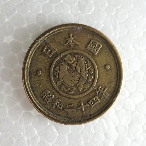 穴なし5円黄銅貨(昭和24年)中央斜めヘゲエラー