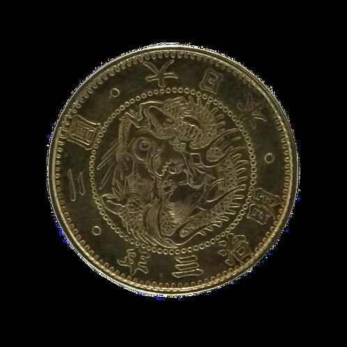 旧2円金貨 明治3年
