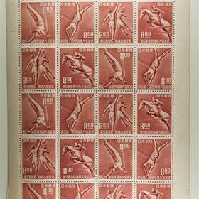 日本記念切手(国体シリーズ)