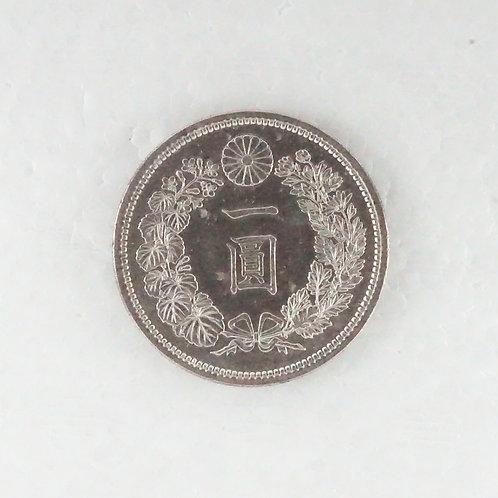 1円銀貨 明治7年後期深彫