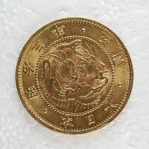 旧5円金貨 明治3年
