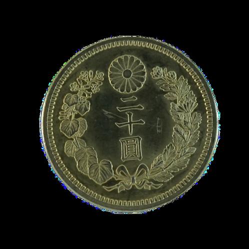 新20円金貨 大正4年