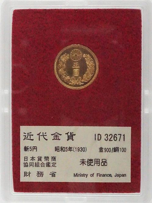 財務省放出 新5円金貨