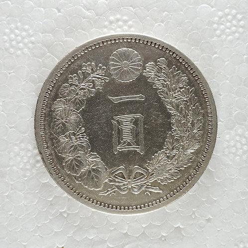 1円銀貨 明治12年