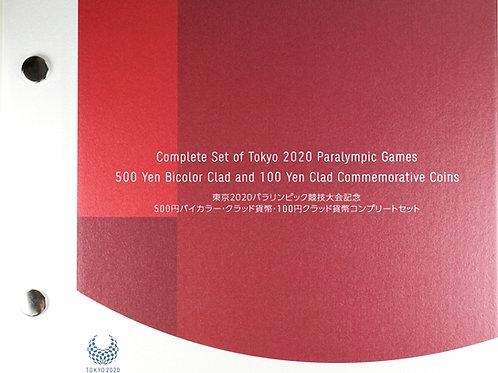 東京2020パラリンピック500円・100円コンプリートセット
