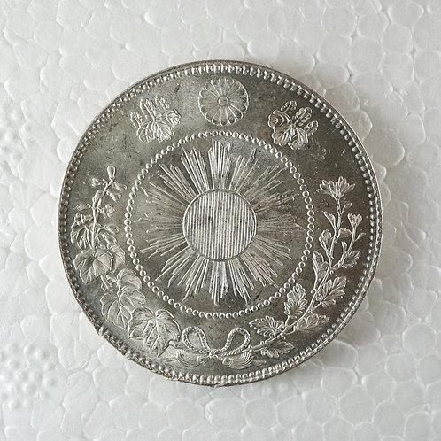 旭日竜大型50銭銀貨 明治3年