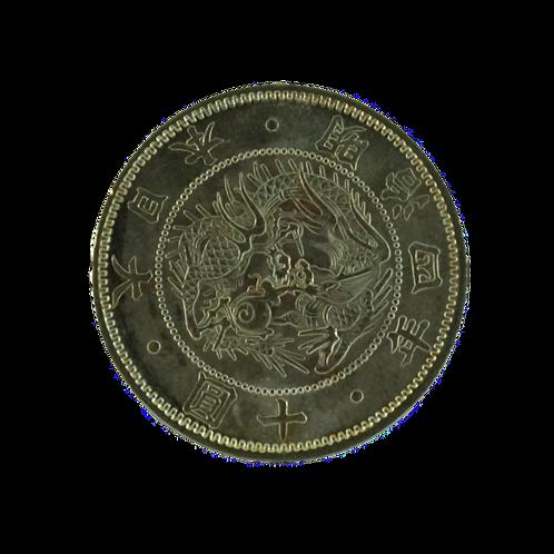 旧10円金貨 明治4年