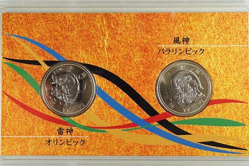 2020東京オリンピックパラリンピック500円記念貨(特製ケース入り)