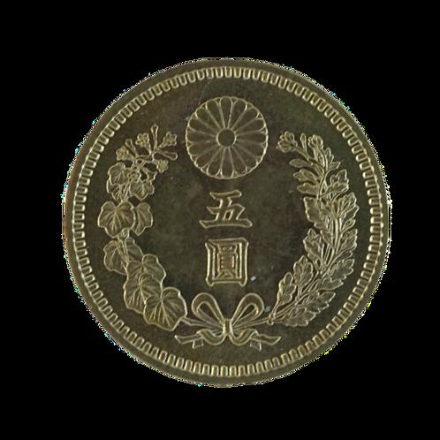 新5円金貨 明治30年