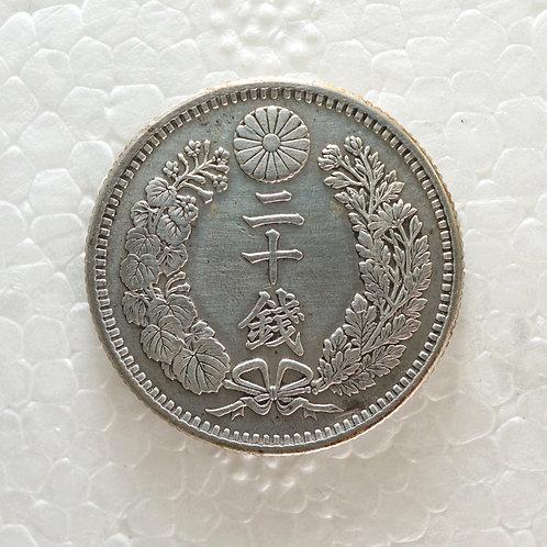 竜20銭銀貨 明治34年