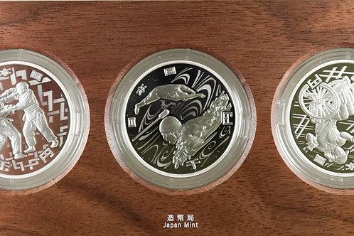 東京2020パラリンピック千円銀貨3枚組