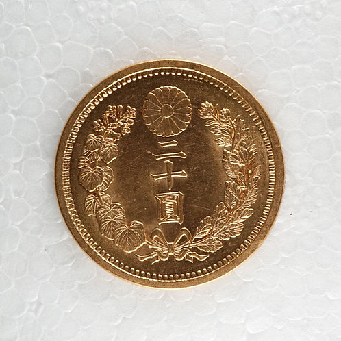 新20円金貨 明治30年 止明