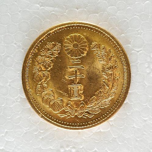 新20円金貨 明治43年