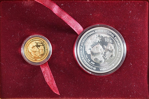 中国100元金貨・10元銀貨セット2006