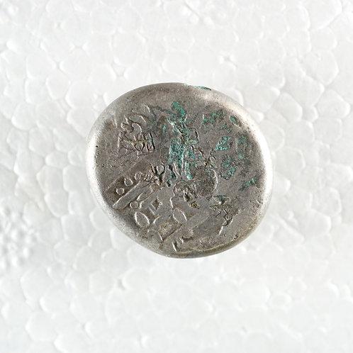 慶長豆板銀 12.1g