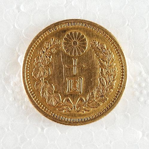 新10円金貨 明治42年