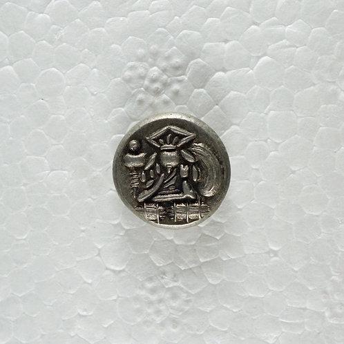 享保豆板銀 両面大黒3.8g