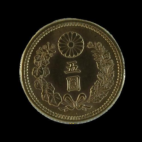 新5円金貨 大正2年