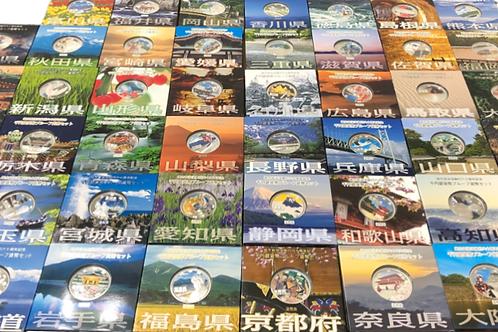 地方自治法施行60周年記念千円銀貨幣プルーフ(全47都道府県)